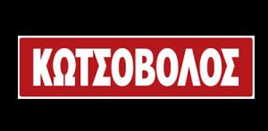 ΚΩΤΣΟΒΟΛΟΣ logo